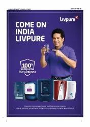 White Livpure Water Purifier Glitz silver, For Home, Capacity: 7.1 L to 14L
