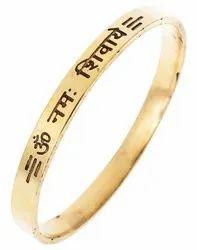 Kesar Zems Golden Plated Om Namah Shivay Kada