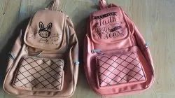 PU Girls Bag