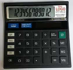 CUSTOMIZED CALCULATOR