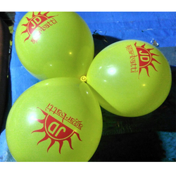JD Promotional Balloons