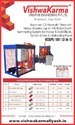 Ms Blue Automatic Brick Making Machine