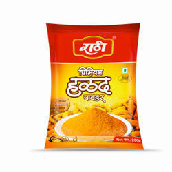 Haldi Powder For Home