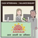 Aadhaar Enabled Payment System Service