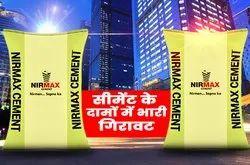 OPC (Ordinary Portland Cement) Nirmax Cement, Packaging Size: 50 Kg, Cement Grade: Grade 43