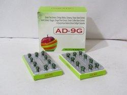 AD-9G-Green Tea Extract,Ginkgo Biloba,Ginseng Grape Seed Garlic,Ginger Root ,Coffee Bean