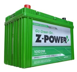 Z-Power 12 V Hybrid Car Battery, Capacity: 32 to 200 Ah