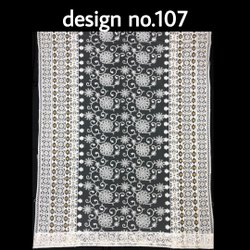 White Net Dyable Dupatta