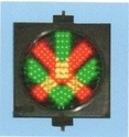 Overhead Lane Signal
