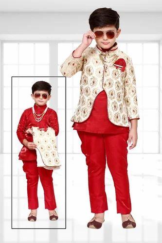 Kids Boys Designer Sherwani
