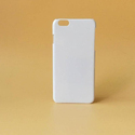 White Sublimation Mobile Covers