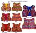 Cotton Embroidered Koti - Both Side Kutch Embroidered Koti - Short Shrug - Cotton Vest