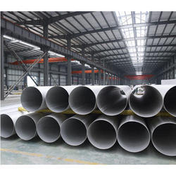 904L Stainless Steel ERW Welded Tube