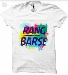 YouWe Fashion Round Holi T Shirts, GSM: 150