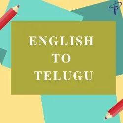 English To Telugu Translation Services in Kandivali West