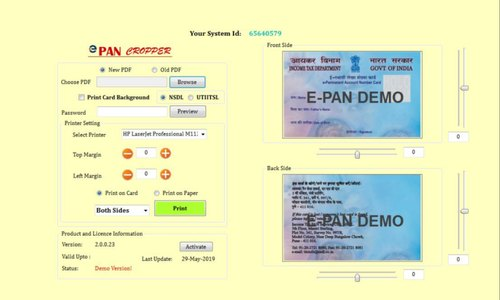 E-PAN Printing Software