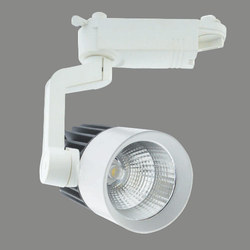 15 Watt LED Track Spot Light