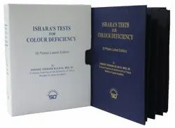 ASF Ishihara Color Deficiency Test Book