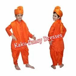 Kids Swami Vivekanand Dress Costume