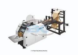 Fully Automatic Paper Bag Making Machine - NBG V14