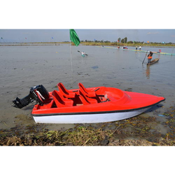Speed Boat 4 Seater Without OBM(Basic Model)