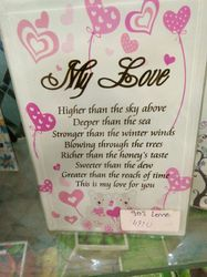 Valentine Poetry Card Frame