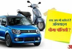 Bike Insurance Services
