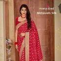 Manjubaa Clothing Mahavalli Silk Wedding Wear Saree