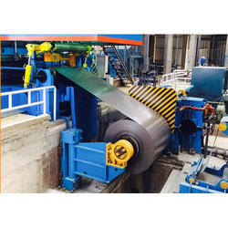 Reversible Cold Rolling Mills