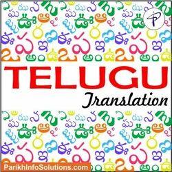 Hindi to Telugu Translation Services in Kandivali West