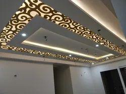 Best False Ceiling Designing Mineral Fiber Ceilings