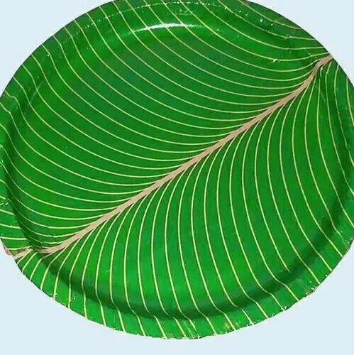 HKGN Enterprises - Manufacturer of HKGN ENTERPRISES & Green Paper