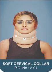 Mudra颈部,用于颈部支撑,型号名称/数字:A01