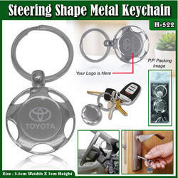 Steering Shape Metal Keychain H-522