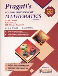 Foundation Book Of Mathematics Volume II NCERT Based For Class XII NEET / JEE Mains / Advanced