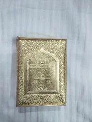 Quran Books - Wholesale Price & Mandi Rate for Quran Books