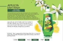 Amulya Dish Wash Liquid- 500 ml, Packaging Type: Plastic Bottle