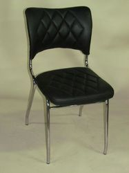 Designer Leather Visitor Chair