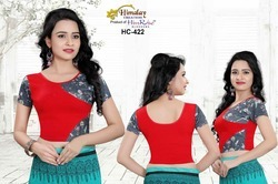 Cotton and Net Designer Stretchable Blouse