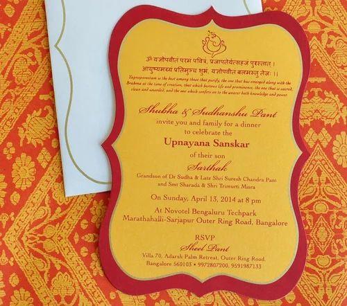 Thread Ceremony Invitation Cards Thread Ceremony Sidharth Invite