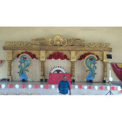 Decorative Stage
