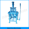 Manual Paver Block Machine
