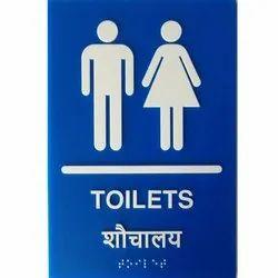 Blue, White Acrylic Toilets Ada Braille Signage Board, 6 X 9 Inch