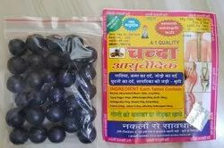 Chanda Ayurvedic Tablet