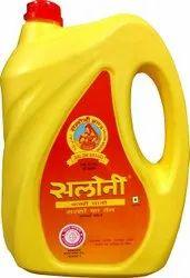 Yellow Kachchi Ghani Saloni Mustard Oil