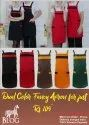 Dual Color Aprons for Hotels