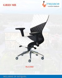 Medium Back Chair - GRID