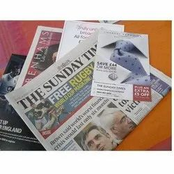 News Paper Printing Service