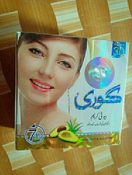 Cosmetics Goree Cream