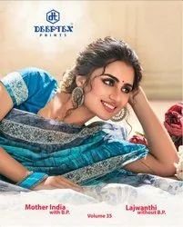 Casual Wear Printed Deeptex Pure Cotton Sarees, With blouse piece, 6.3 meter